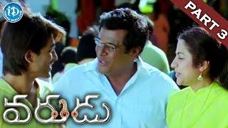 Varudu Full Movie Part 3 || Allu Arjun, Bhanusri Mehra, Arya || Mani Sharma