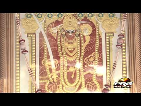 Xxx Mp4 Marwadi Song Utaro Aarti Maa Ashapura Ghar Aayaji HD Rajasthani Ashapura Mata Song 3gp Sex