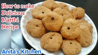 Mathri Recipe - मठरी की रेसीपी - Quick and tasty tea time snack
