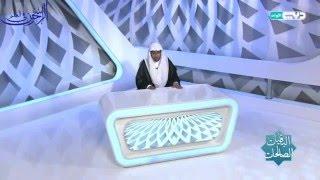 من سُنن الله عزَّ وجلَّ في الظالمين - الشيخ صالح المغامسي
