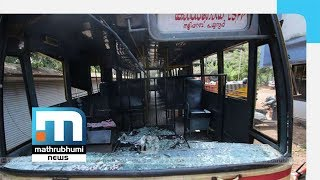 Fake Call For Hartal; People Hindered And Threatened| Mathrubhumi News