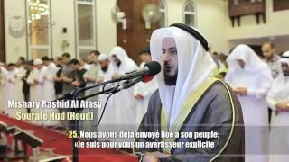 Mishary rashid al-afasy---প্রিয় ক্বারি...... মিশারি রাশিদ আল-আফাসি(কুয়েত)