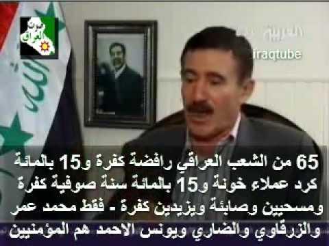 قيادي بعثي من جناح يونس الاحمد يهاجم الدوري ويمتدح الضاري