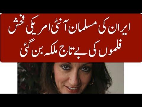 Xxx Mp4 Iran Ki Muslim Aunty American Porn Films Ki Malka Ban Gaye 3gp Sex