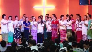 Pwo Karen Gospel Song