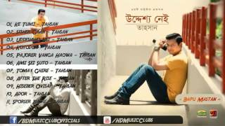 Uddessho Nei By Tahsan Full Album Songs JUKEBOX AUDIO 2014 HD Music Clubs