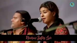Yaar Da Deewana Nooran Sisters Live Nakodar Mela 2019