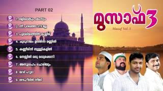 Musaf Vol 3 Audio Jukebox Part 2