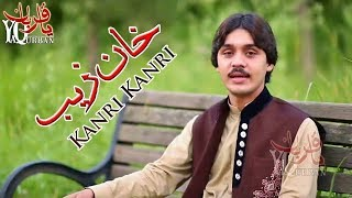 Pashto New Songs 2017 Khan Zeb Shah - Karni Karni Grohna Di