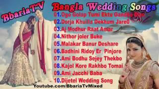 Bangla Wedding Songs  by azim