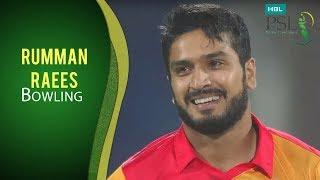 PSL 2017 Match 14: Lahore Qalandars vs Islamabad United - Rumman Raees Bowling