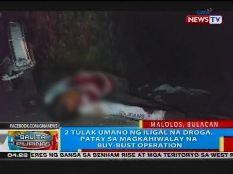 BP: 2 tulak umano ng iligal na droga, patay sa magkahiwalay na buy-bust operation