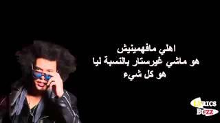 اغنية عبد الفتاح الجريني وشاروخان Jabra fan الجديدة 2016