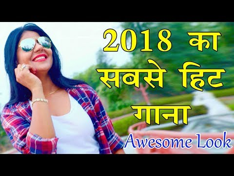 Xxx Mp4 2018 का सबसे हिट गाना Renu Chaudhary Sannu Doi Awesome Look Superhit Haryanvi Songs 2018 3gp Sex