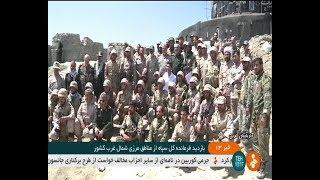 Iran IRGC border guard, Summer 1398, Piran-Shahr county مرزباني سپاه پاسداران شهرستان پيرانشهر ايران