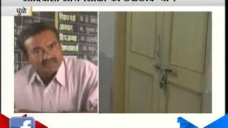 Dhule : Adivasi Orphan School In Bad Situation