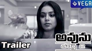 Avunu Part 2 Movie - Trailer - Ravi Babu, Shamna Kasim