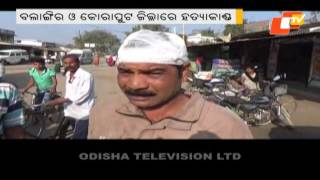 Violence during 4th phase rural polls