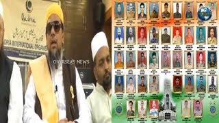 Quadria International Organization Condoms Kashmir Extremist Charges in Hyderabad | Overseas News