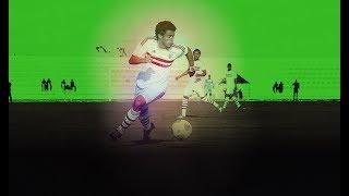 الكورة مش مع عفيفي #2 - تحليل مباراة المصري والزمالك 25-12-2013