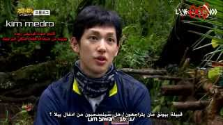 [ Arabic Sub ] Law Of Jungle - EP1 - Part1