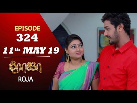 Xxx Mp4 ROJA Serial Episode 324 11th May 2019 Priyanka SibbuSuryan SunTV Serial Saregama TVShows 3gp Sex