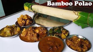 chicken and bamboo polao Big Bite eating show (spicy food)