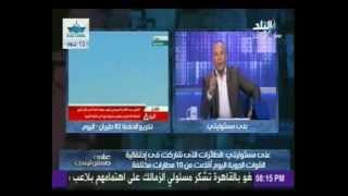 أحمد موسى يكشف معلومات جديدة عن ضربة القوات المسلحة  لـ داعش فى ليبيا