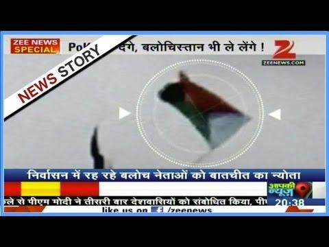 Xxx Mp4 When Will Pakistan Free Baluchistan 3gp Sex