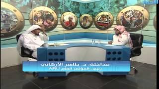 قضايا روهنجية ـ حلقة 27 ـ الروهنجيون في السعودية ولاء ودعاء