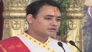 Pandharpur Bhagwat - Part 7