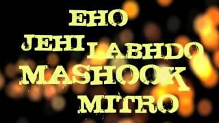 MASHOOK (RAP n DUBSTEP mix) - M.r.V Rapperz