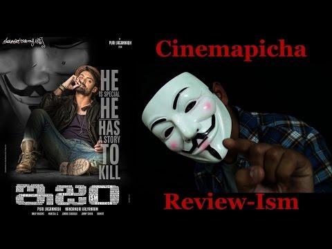Cinemapicha Review - ISM