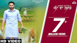 New Punjabi Songs 2017 - Jatt Da Graph (Full Song) Honey Anttal - Latest Punjabi Songs 2017