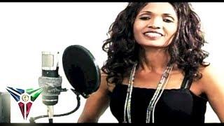 Liya Bayru - Hagizeni - (Official Video) | New Eritrean Music 2017