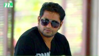 Bangla Natok Ochena Protibimbo (অচেনা প্রতিবিম্ব) | Episode 51 | Directed by Raihan Khan