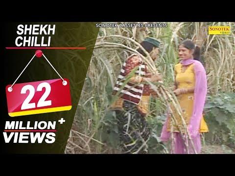 Xxx Mp4 Shekh Chilli Ke Karname Vol 10 Pandit Sushil Banwari Puriya Part 4 3gp Sex