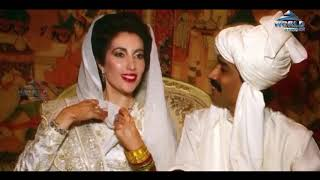 10th Death Anniversary Of Benazir Bhutto Today   27 December 2017 | World News HD