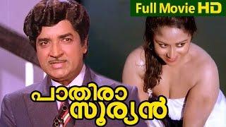 Malayalam Full Movie   Paathira Sooryan   Full HD Movie   Ft. Prem Nazir, Jayabharathi, Srividya
