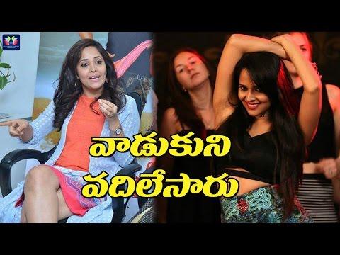 Xxx Mp4 Anasuya Reveals Her Item Song Remuneration Winner Movie Sai Dharam Tej TFC 3gp Sex