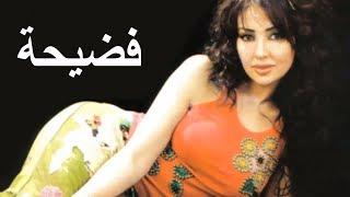 الفنانة المغربية ميساء مغربي تفضح فنانين طلبوا معاشرتها فى الحرام
