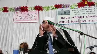 Shaikh Abdul Nasir Harak(Takbir)Mehfil E Husne Qiraat Madrasah Naqibul Islam Manubar(INDIA) 06/11/17