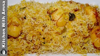 Aloo Dum Biryani Recipe - Potato Dum Biryani - Kitchen With Amna