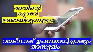 അതിന്റെ കുറവേ ഉണ്ടായിരുന്നുള്ളൂ.. - WhatsAppitis - New Disease| Malayalam | Nikhil Kannanchery