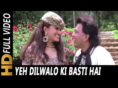 Xxx Mp4 Yeh Dilwalo Ki Basti Hai Ram Shankar Preeti Uttam Shera 1999 HD Songs Mithun Chakraborty 3gp Sex