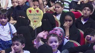 قناة اطفال ومواهب الفضائية مهرجان توب سنتر جدة فرع الفيصلية اليوم الثاني شوال 1439