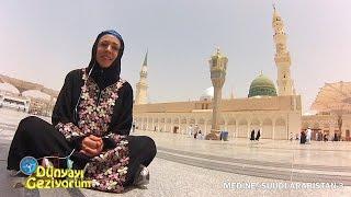 DÜNYAYI GEZİYORUM - MEDİNE/SUUDİ ARABİSTAN-3 (HD) - 5 TEMMUZ 2015