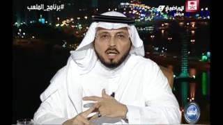 نبيه ساعاتي : مهما أختلف الجميع فالأهلي حقق بطولة الدوري ٩ مرات