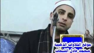سورة يوسف 08.02.2012 _الشيخ محمد حسن الخياط