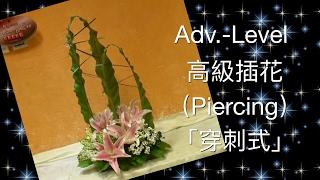 Advanced Flower Arrangement